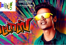 {Pattas} Movie Full Download Leaked By Tamil Rocker
